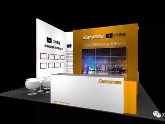 Welcome to visit our booth at InfoComm China 2018!
