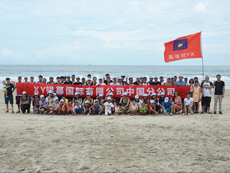 Company Trip to Zhuhai Hope Island